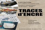 Reims : Exposition Traces d'encre